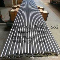 纯钛OT4 -0  钛合金BT16小直径圆棒Φ2Φ3Φ4Φ5Φ6Φ7Φ8Φ9Φ10
