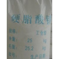 硬脂酸钠的价格,食品级硬脂酸钠,工业级硬脂酸钠的生产厂家