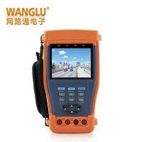 网路通工程宝STest-893/894/895/896系列视频监控测试仪 带12V输出 已停产
