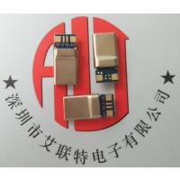 usb3.1夹板公头 【C型接口 无缝款 PCB板(可转2.0、3.0、type C)】