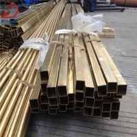 HAl66-6-3-2铝黄铜,HAl66-6-3-2铝黄铜板材