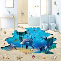 展馆博物馆地贴画 商场浴室策划3D地画 大型洗手间3D广告画魔方