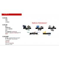 ROBOTEQ驱动器(美国品牌)MDC2230