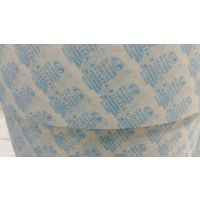 无纺布 不涂胶直接热封无纺布 干燥剂包装
