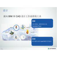 CAD Auto CAD2017正版授权哪家强 auto系列