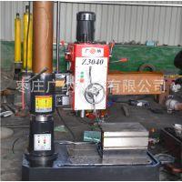 供应z3040摇臂钻 钻孔直径可达40MM 国标摇臂钻床