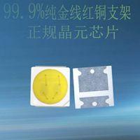 xk3030白光高压9V灯珠 led3030冷白贴片