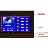 织链光纤激光焊接机|激光焊接机|广州东科激光(在线咨询)