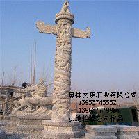 文朔加工青石石雕龙柱 寺庙石材龙柱设计 浮雕龙柱华表雕刻