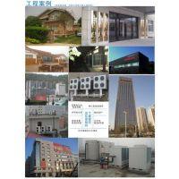 住宅空气能热泵|炫坤住宅空气能热泵|唐山住宅空气能热泵