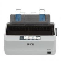 爱普生(EPSON)LQ-520K 80列票据打印机 针式打印机