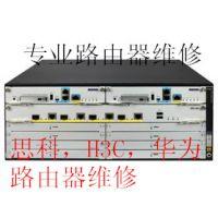 华三 ER8300维修,路由器故障维修,H3C电源维修
