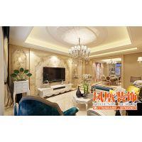哈尔滨凤凰装饰公司—客厅以浅色调为主色调,打造温馨奢华的时尚韵味。