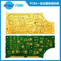 汽车电子线路板快速打样厂家制作厂家,深圳宏力捷不二之选