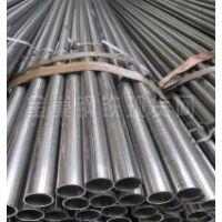 小区的热水管使用的是镀锌管