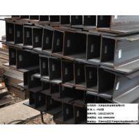125*125h型钢价格_津西q235bh型钢厂家