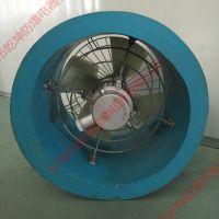 3KW FBT35-11-NO7.1防爆防腐玻璃钢轴流风机管道式