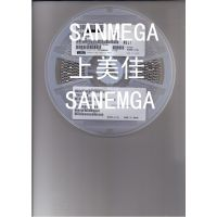 Murata(村田)代理商陶瓷电容GRM32ER61C476KE15L
