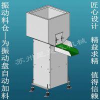D200-D350型振动料仓丨震动料仓丨振动上料机丨供料机丨加料机,为振动盘加料