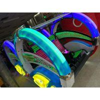 陕西广场乐吧车逍遥车厂家直销出售儿童游乐设备项目