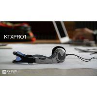 Koss高斯 KTXPRO1 Titanium 线控游戏耳机