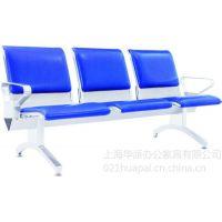 供应上海机场等候椅,商场等候椅价格,车站等候椅制造厂家