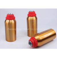 Aluminum Essential Oil Bottle