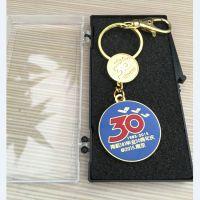 昆明金属钥匙扣定制厂家,西安金属钥匙扣供应