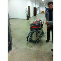 厂家现货出售百奥工业吸尘吸水机CL60-3 60升三马达工业用吸尘器