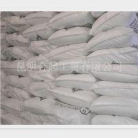 云南生产氟硅酸镁的生产厂家 出口级 主含量99% 厂家直销 量大从优 欢迎材料