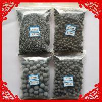 嘉德供应电气石球 托玛琳矿化球 水处理陶粒 净水滤料