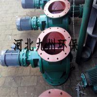 原厂直销九州环保YJD-A型星型卸料器方形法兰星型卸灰阀