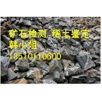 供应深圳塑料配方化验找韩S13510110600