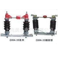 供应上海龚余GW4-40.5/630A户外交流高压隔离开关