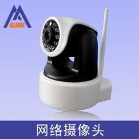 高清无线网络摄像头|wifi摄像头|网络监控云台摄像头|量大从优