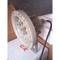 宁夏固原BAD808系列LED防爆灯特价销售