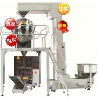 食品包装机批发供应商 医药 化工品包装机械厂家直销 价格优惠