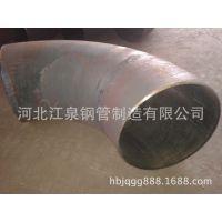 [厂家直销]热压碳钢弯头、国标推制弯头、碳钢焊接弯头