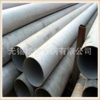 310S不锈钢管 无缝管 焊管 无锡松信现货供应 货真价实 量大从优