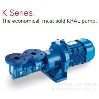 奥地利KRAL三螺杆泵K系列燃料和润滑油的供给和循坏输送泵