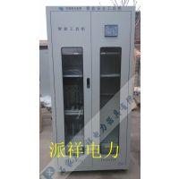 犍为县电力安全工具柜材质 哪里生产配电室使用配电柜
