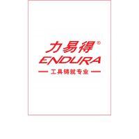 【力易得】E5734/ENDURA CRV迷你扁嘴钳 五金工具 定制批发礼品