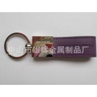 雄辉金属生产紫色PU钥匙扣 ,皮质金属钥匙圈,皮料锁匙扣