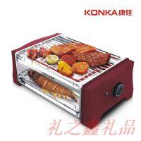 康佳双层烧烤炉 SK815B 烤立方家用电烤炉 烧烤架