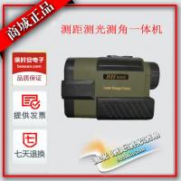 热销品 测绘仪器 便携式 激光测距测高测角一体机