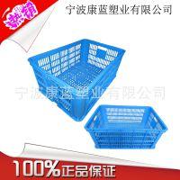 厂家直销575-250塑料筐 塑胶筐 果蔬批发筐 蓝色全新PE料塑胶筐