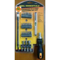 供应螺丝刀组合 工具套装 多功能螺丝刀 组合工具  螺丝刀