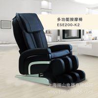 翊山豪华按摩椅 全身家用太空舱零重力按摩沙发椅厂家直销