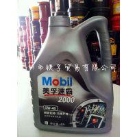 美孚机油 美孚速霸2000 5W-40合成机油 汽车机油润滑油SN级 4L