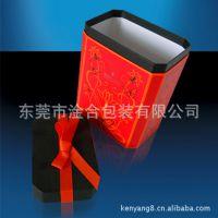 厂家包装设计 圣诞礼品盒丝带天地盖盒 纸质礼盒 高档茶叶盒定做